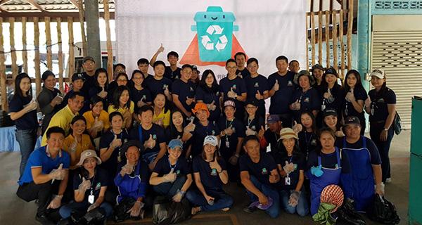 กิจกรรม-csr-ชุมชนสะอาดแยกขยะรีไซเคิล